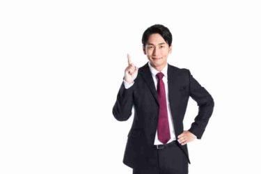 【ハピタス】楽天市場のふるさと納税でポイント大量ゲット!